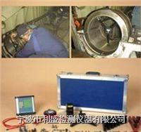 激光平行度测量系统D670  D670 (Easy-laser D670)