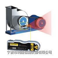 Easy-Laser BTA Digita 80数位式皮带轮对心仪(D80) D80