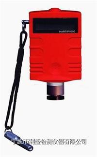 型里氏硬度计HARTIP1000 HARTIP1000