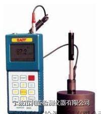 里氏硬度计HARTIP3000型 HARTIP3000型