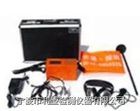 漏水检测仪TLY-2000型 TLY-2000型