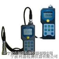 EMT290系列机器状态点检仪