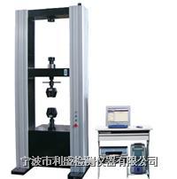 微机控制电子式万能试验机1 电子式万能试验机