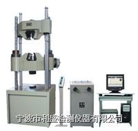 液压万能试验机 液压万能试验机