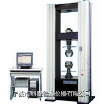 微机控制电子式万能试验机 电子式万能试验机