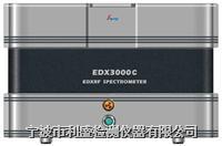 X荧光光谱仪EDX3000C EDX3000C