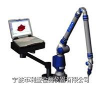 FARO三坐标测量机(便携式测量手臂) FARO