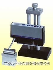 SRT-1(F)型表面粗糙度测量仪