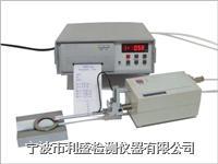SRM-1(A)型表面粗糙度测量仪 SRM-1(A)