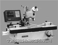 19JC型万能工具显微镜 19JC