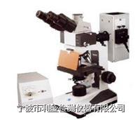 XSZ-HY1型落射荧光显微镜 XSZ-HY1