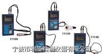 TT120/130超声波测厚仪 TT120/130