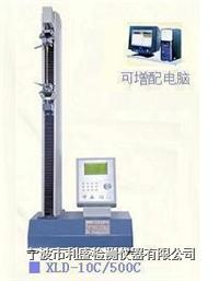 XLD-C/CM碧系列型微控电子式试验机 XLD-C/CM