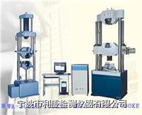 WA-AD/D型微机屏显式电液万能试验机 WA-AD/D型
