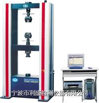 WDW-100D微机控制电子万能试验机 WDW-100D