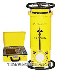 XXG-3505携带式X射线探伤机(高穿透型) XXG-3505