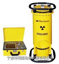 XXQ-3005携带式X射线探伤机 XXQ-3005