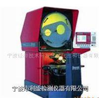 HB400-SR221卧式投影机 HB400-SR221