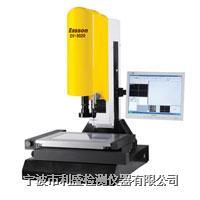 EV-NC低价位全自动系列二次元影像测量仪 EV-3020NC/EV-4030NC