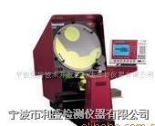 HE400-SR221卧式投影仪 HE400-SR221