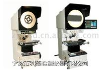 JT12A-Tφ300数字投影仪  JT12A-Tφ300