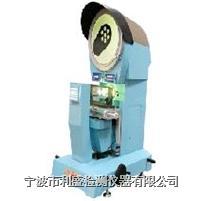 JT15φ350数字式投影仪 JT15φ350