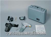 XLt 797 WZ 手提式XRF重金属元素分析仪(ROHS指令检测仪)  XLt 797 WZ