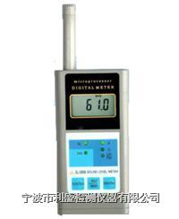 多功能声级计(多功能噪音计)SL-5858 SL-5858