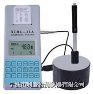 XCHL-11A、XCHL-11B型多功能里氏硬度计 XCHL-11A、XCHL-11B