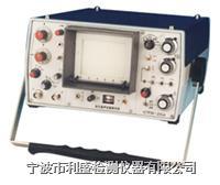 CTS-26A型超声探伤仪 CTS-26A