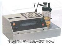 油中水份检测仪 FI-261CSC