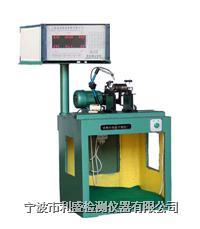 YYQ-16电机转子,汽车发电机转子,木工刀具用平衡机 YYQ-16