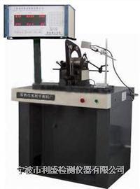 H16QF电机转子平衡机,汽车发电机转子平衡机,木工刀具用平衡机 H16QF