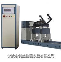H5000WP大型风叶平衡机、造纸机械用平衡机 H5000WP