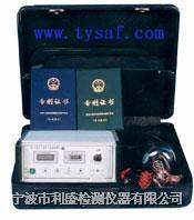 SL-186电火花在线检测仪 SL-186