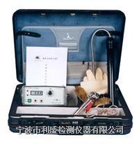 SL-5型地下管道防腐层探测检漏仪 SL-5型