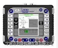 CSI 2130机械状态分析仪/振动分析仪 CSI 2130
