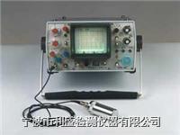 CTS-23 型超声波探伤仪 CTS-23