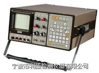 CTS-35A型非金属超声波检测仪 CTS-35A