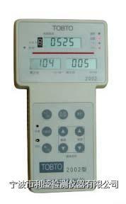 TOBTO2002 超声波万能检测仪 TOBTO2002