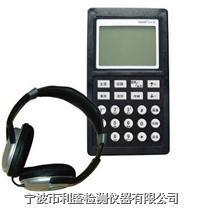 CW2007A 超声波万能检测仪 CW2007A