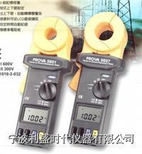 PROVA5601钳式接地电阻测试仪 PROVA5601/PROVA-5637