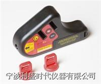 Easy-Laser BTA Digita 130 BTA EX防爆型皮带轮对心仪(D130) D130 BTA EX(D130)