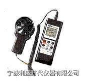 AZ-8901台湾衡欣风速仪 AZ-8901