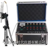 路博六合一室内空气质量检测仪LB-3X LB-3X