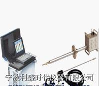 德图testo 360烟气分析仪 testo 360
