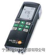 testo 325-3烟气分析仪 testo 325-3