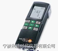 德图testo 325 XL烟气分析仪 testo 325 XL