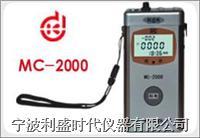 MC-2000D涂镀层测厚仪 MC-2000D