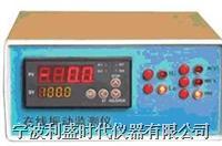 LC1000双通道在线振动监测仪 LC1000